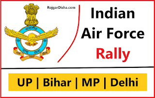 Indian Airforce X Group Rally