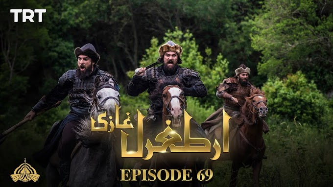 Ertugrul GhaziUrdu | Episode 69 | Season 1