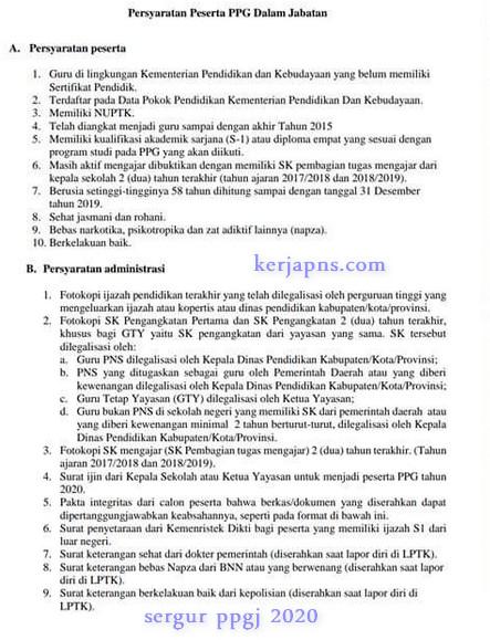 persyaratan sergur PPGJ tahun 2020