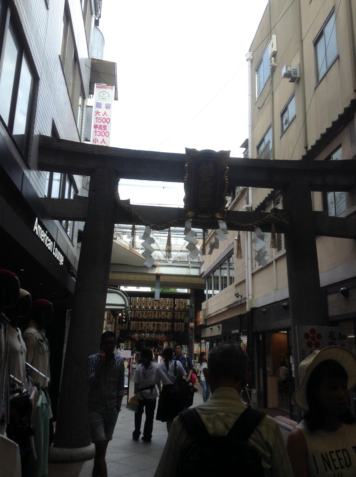 Nishiki Tenmangu shrine Kyoto