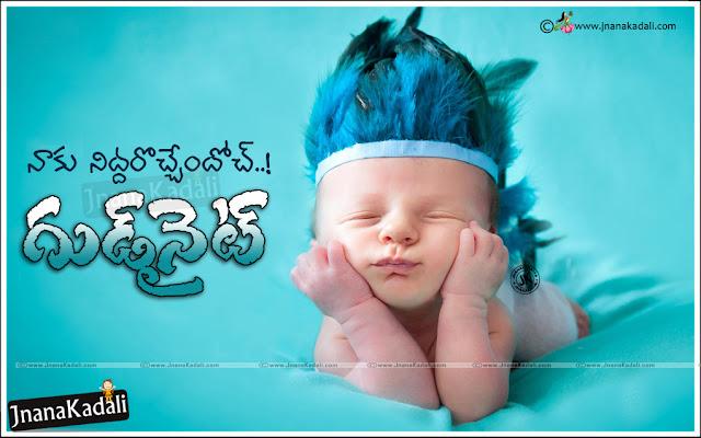 subharaatri in Telugu-Telugu best Quotes on Good Night, good night wishes Quotes in Telugu