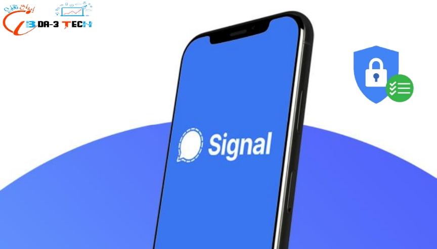 إعدادات مهمة في تطبيق المراسلة سيجنال Sgnal لمزيد من الخصوصية والأمان