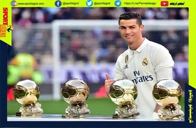 كريستيانو رونالدو,الكرة الذهبية,ريال مدريد