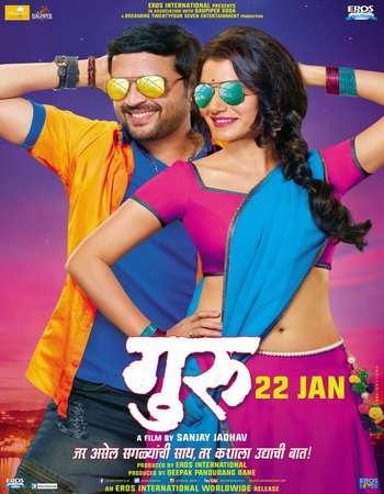 Poster Of Guru 2016 Dual Audio 720p UNCUT HDRip [Hindi - Marathi] Free Download Watch Online downloadhub.in