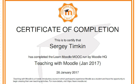 Рецензия на курс Teaching with Moodle (Jan 2017)
