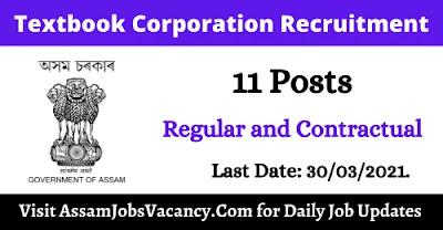 Textbook Corporation Recruitment