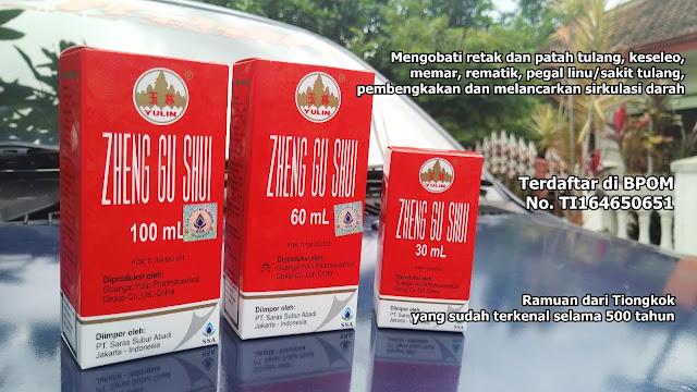 obat gosok zheng gu shui