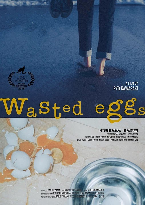 Poster de WASTED EGGS