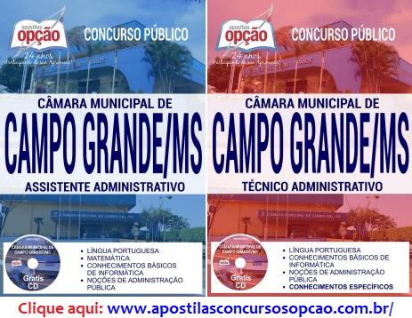 Apostila concurso Câmara de Campo Grande 2017