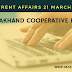 Current Affairs for Cooperative Bank Uttarakhand - Attempt Quiz ( 21 March 2019)