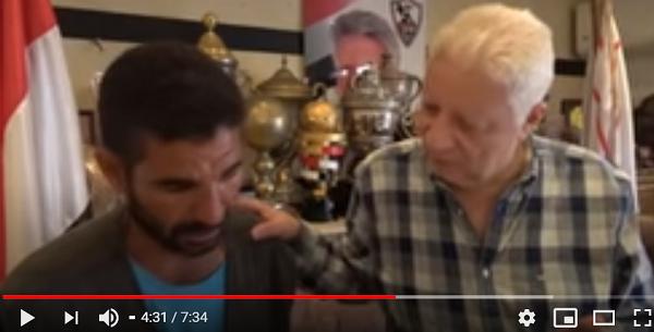 مرتضى منصور يستقبل بائع التين الشوكي في نادي الزمالك