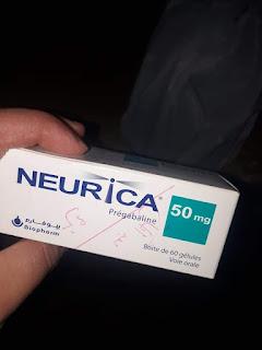 ما هو دواء ليريكا ،بريجابالين (Lyrica)؟