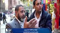 برنامج طلب حضور2-1-2017 مع طاهر حمدي