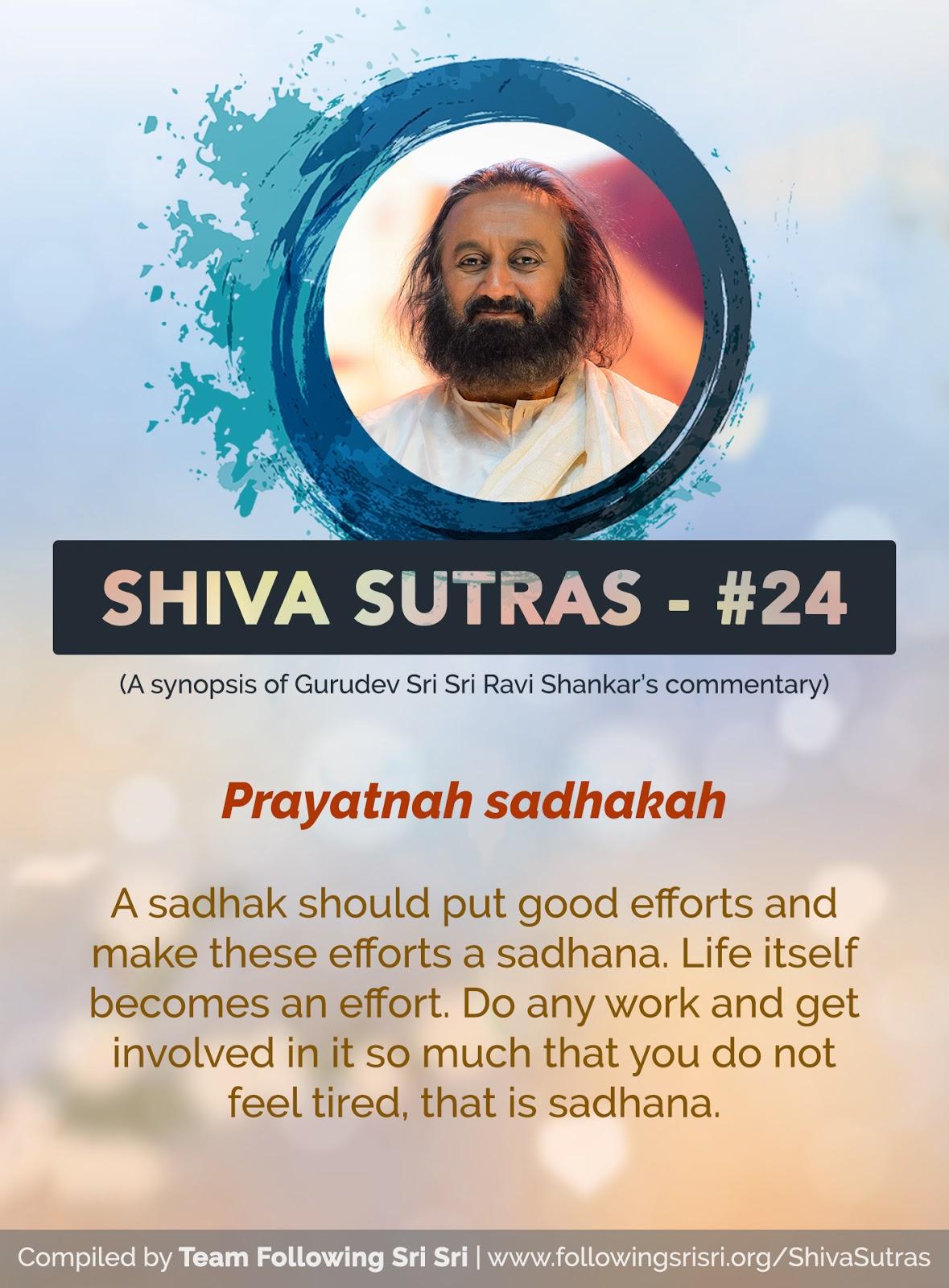 Shiva Sutras - Sutra 24