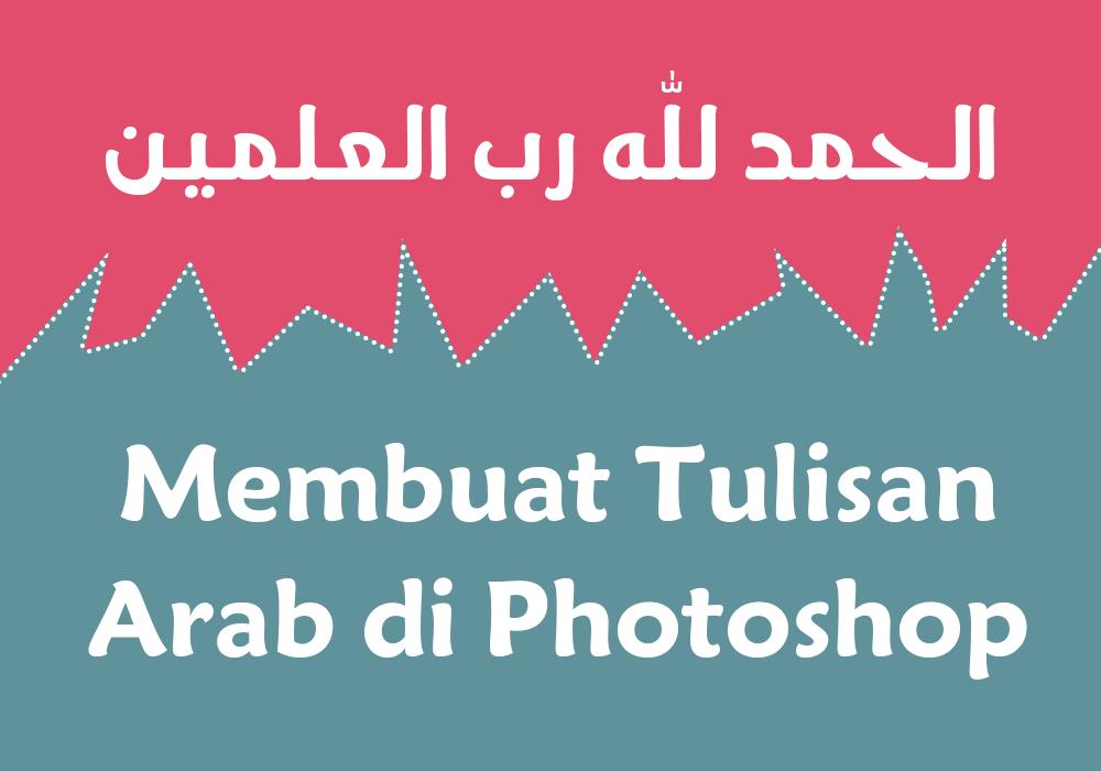 Menulis Huruf Hijaiah atau Tulisan Arab Di Photoshop