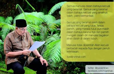 "Tanggapan Buya Yahya atas Pernyataan Prof. Quraish Shihab tentang ""Jaminan Surga untuk Rasulullah SAW."""