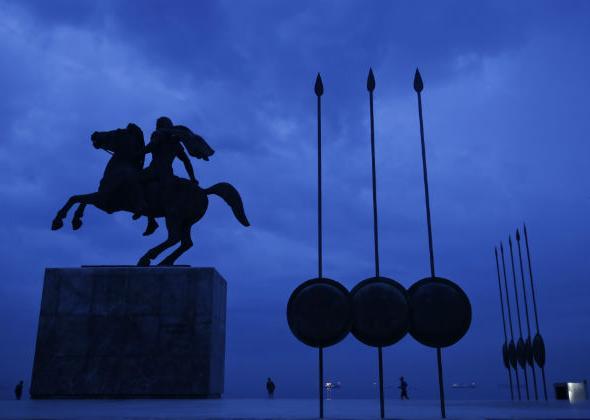 Το «Μακεδονικό Ζήτημα» από τα τέλη του Α' Παγκοσμίου Πολέμου ως το 1939