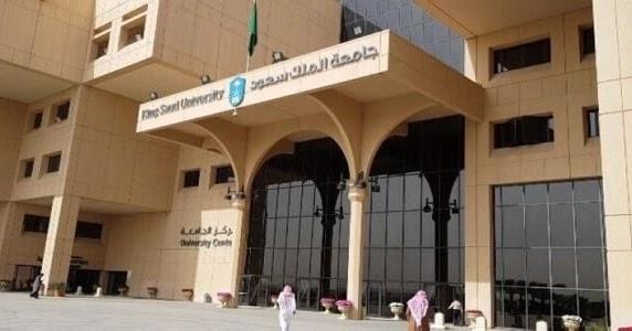 موقع بلاك بورد جامعة الملك سعود