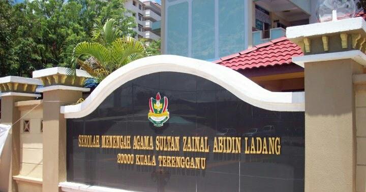 Semakan Keputusan Sma Terengganu Smant 2020 Online