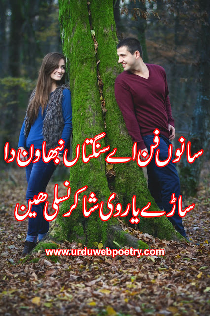 Love Poetry About Life 2 Lines