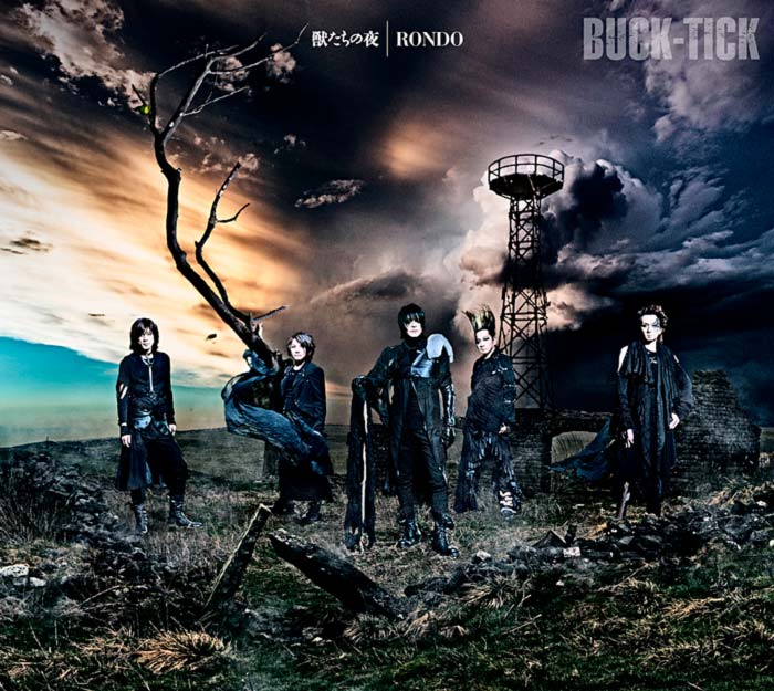 Buck-Tick - Kemonotachi no Yoru / Rondo single