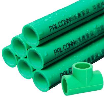 Keunggulan Pemasangan Pipa PPR dan Jenis-Jenisnya | Pengadaan (Eprocurement)