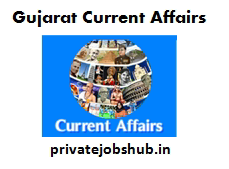 Gujarat Current Affairs