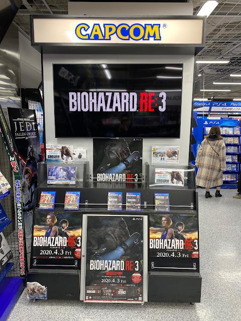 إنطلاق الحملة الترويجية للعبة Resident Evil 3 Remake في اليابان و الكشف عن غلاف نسخة جهاز PS4
