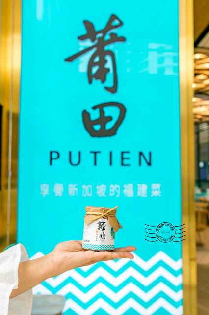 PUTIEN Michelin One Star Restaurant, Malaysia's 6th Outlet @ Gurney Paragon Mall, Penang