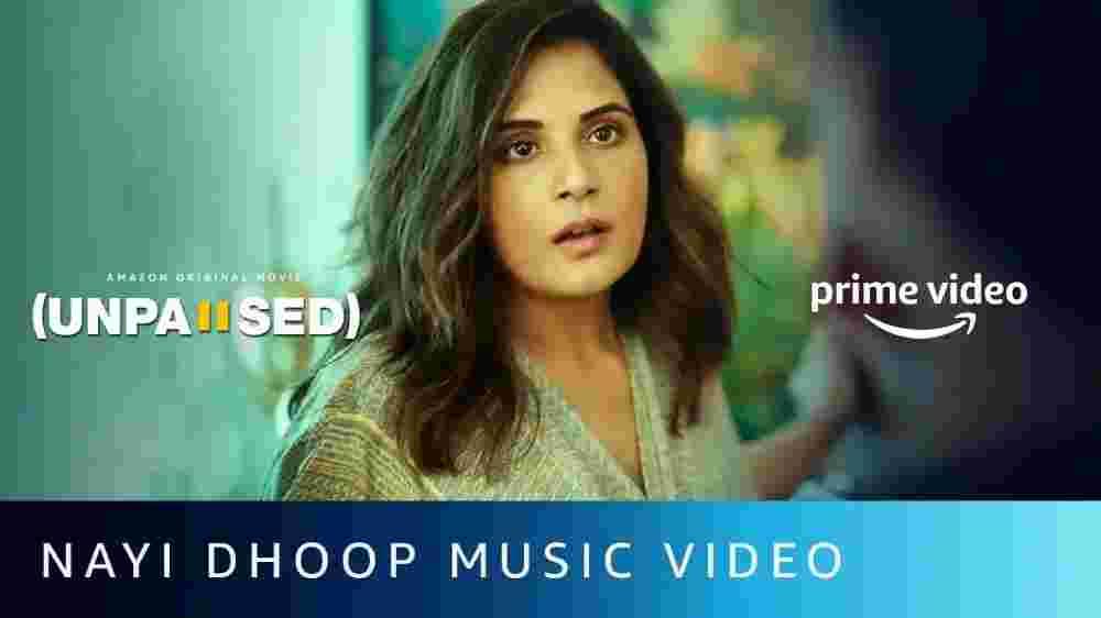 Nayi Dhoop Lyrics - Unpaused | Zara Khan