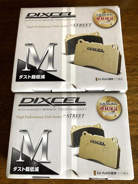 DIXCELブレーキパッド M type