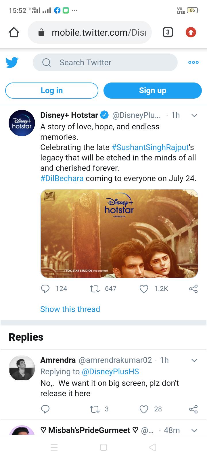 सुशांत सिंह  राजपूत के फैंस के लिए एक अच्छी खबर ।