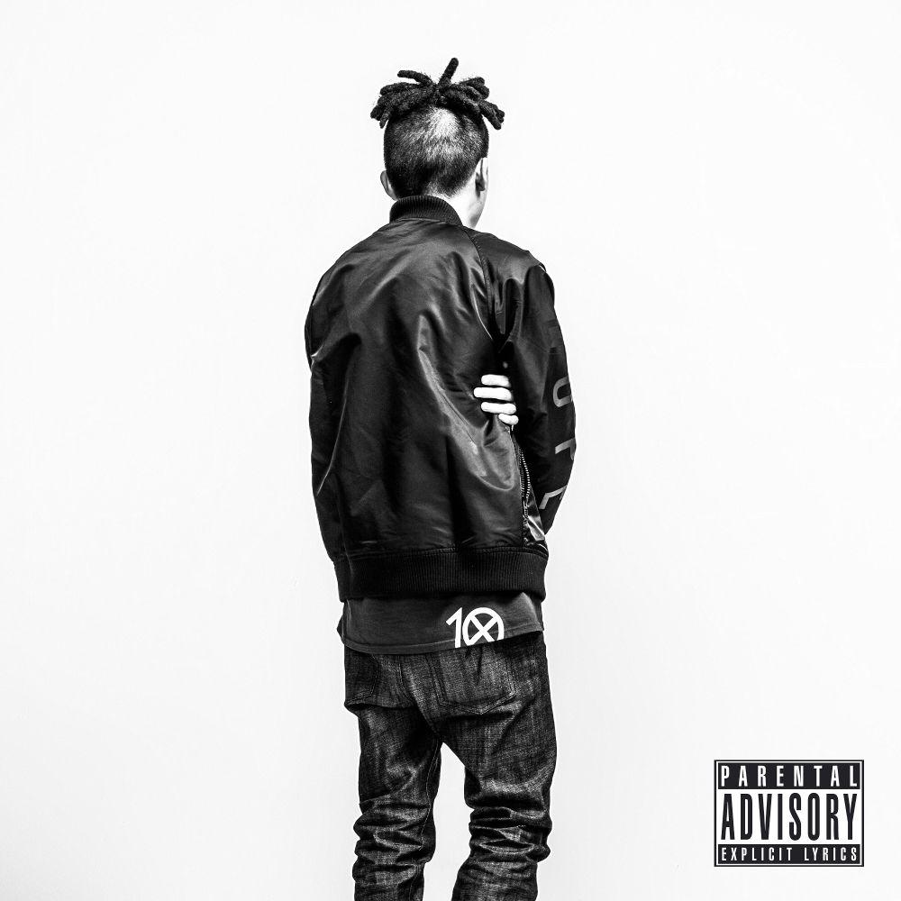 Donutman – New World – EP