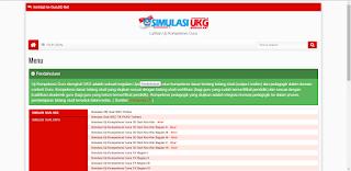 Aplikasi Simulasi UKG 2015 Online berbasis Website tampilan awal