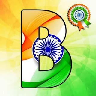 Tiranga Whatsapp DP aphabet image  B