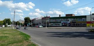 Золотоноша, Ул. Шевченко