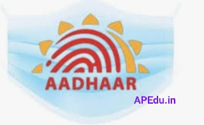 Check Your Land Details, Electricity Details by using Aadhar Card Number