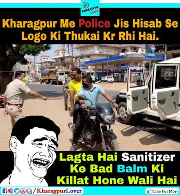 Kahargpur-Police-Meme
