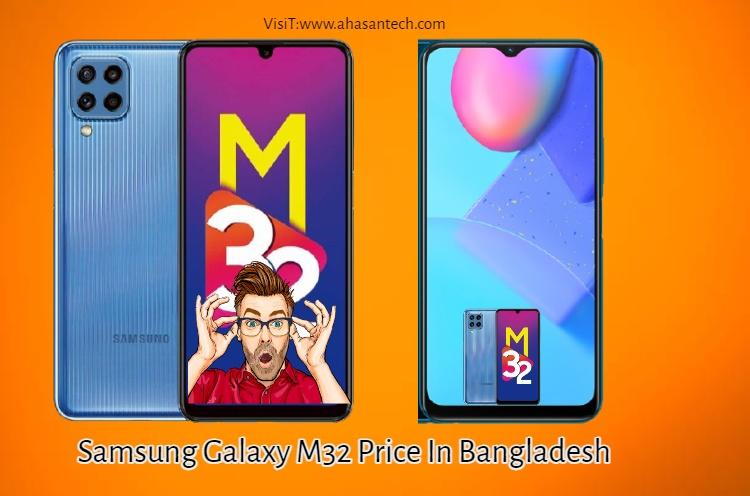 Samsung Galaxy M32 Price In Banglades