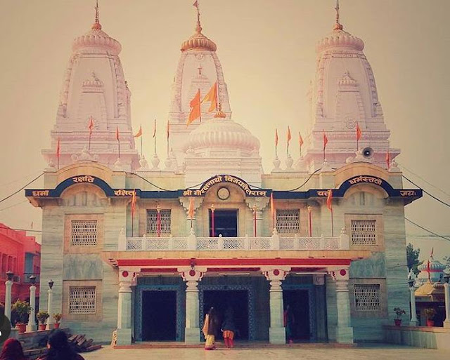 Gorakhnath mandir ka itihas in hindi