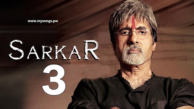 Sarkar 3 Hindi Movie Poster