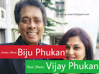 Biju Phukan with his wife Rajashri Phukan