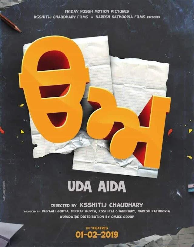 Uda Aida 2019 x264 720p Esub AmaZoNe Punjabi GOPI SAHI
