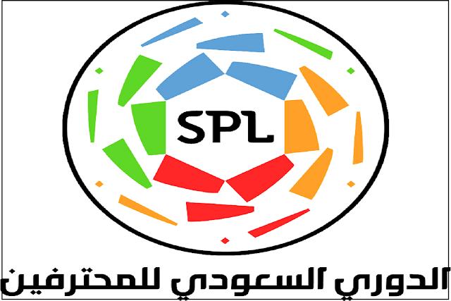 موعد مباريات الدوري السعودي اليوم 15-09-2019 والتشكيل المتوقع