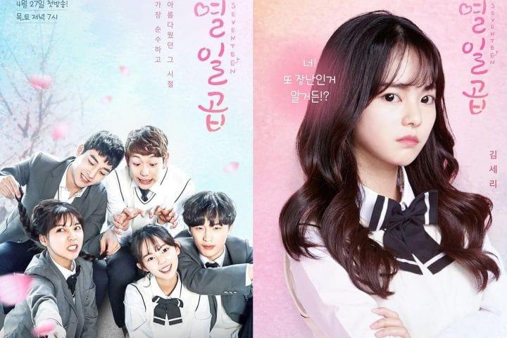 Download Web Drama Korea Seventeen Batch Subtitle Indonesia