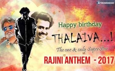 Vaa Vaa Vaa Thalaiva – Rajini Anthem | HBD Superstar Rajinikanth | SR Ram