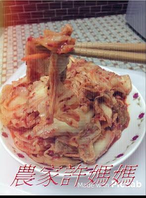 1順口甘醇韓式泡菜-1