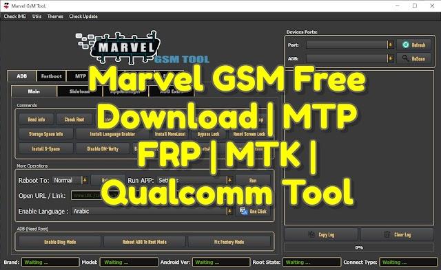 Marvel GSM Tool V1.0 Latest Tool