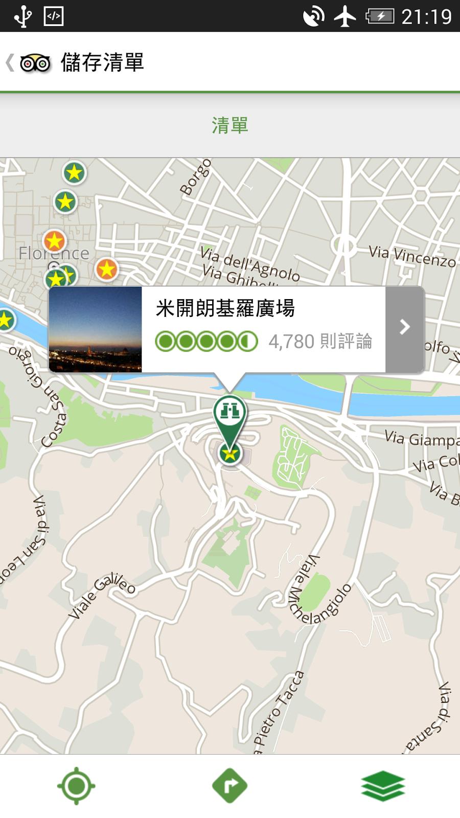 免費下載全球最大旅遊網 TripAdvisor 300個城市離線地圖 TripAdvisor+-07