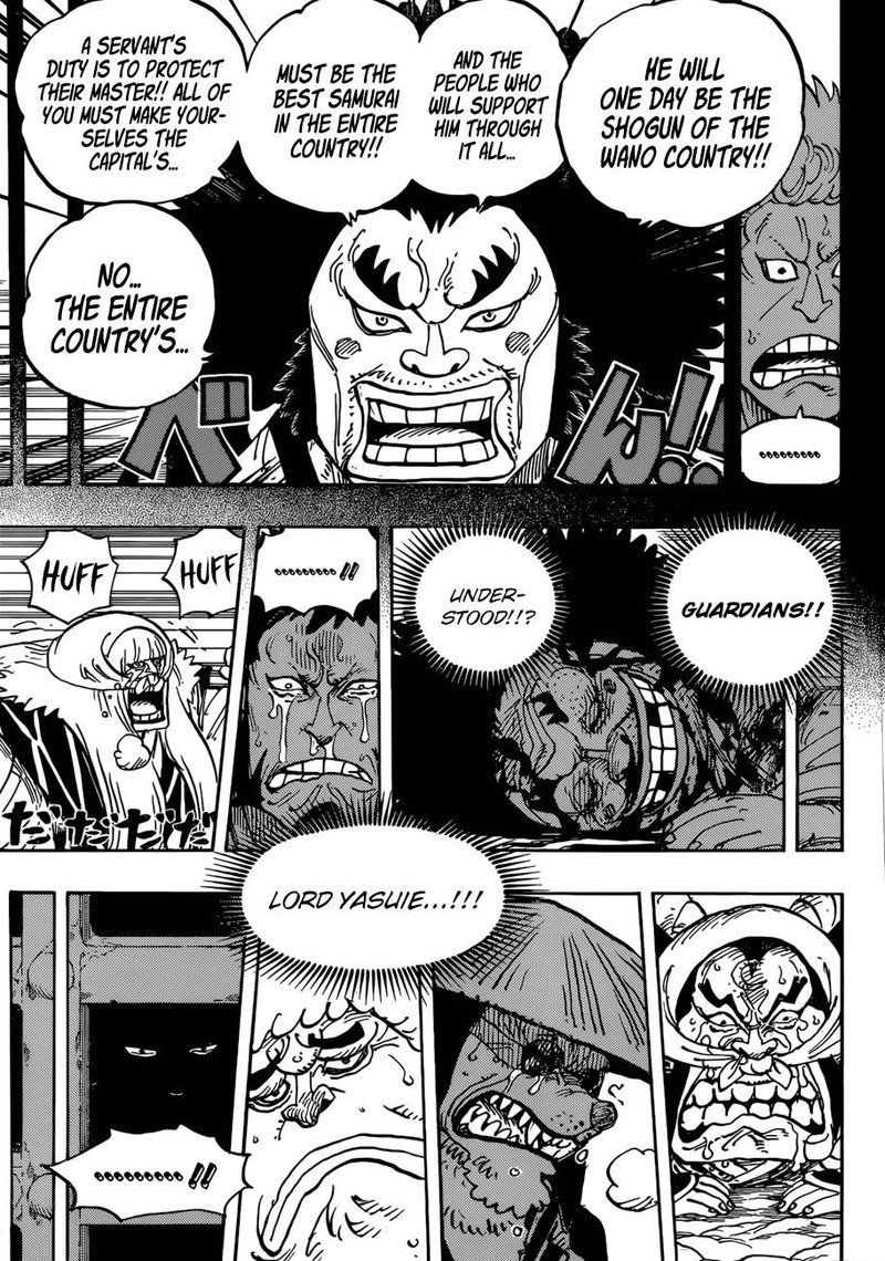 One Piece Manga Chapter 943 - Image 003